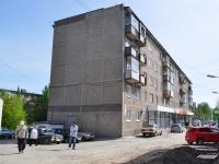 Первоуральск, улица Вайнера, дом 1. многоквартирный дом
