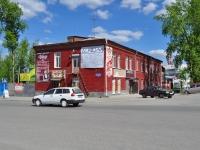 Pervouralsk, Vayner st, house 2. Social and welfare services