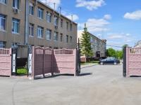 Pervouralsk, 公共机关 Российское общество Красного Креста , Vayner st, 房屋 4А