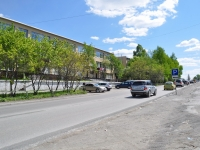 Первоуральск, улица Вайнера, дом 4А. общественная организация Российское общество Красного Креста