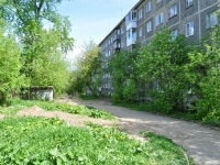 Первоуральск, улица Вайнера, дом 5А. многоквартирный дом