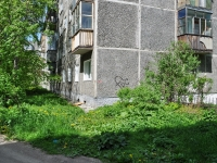 Pervouralsk, Vayner st, 房屋 7А. 公寓楼
