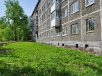 Pervouralsk, Vayner st, 房屋 9А. 公寓楼
