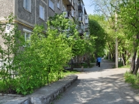 Pervouralsk, Vayner st, house 9. Apartment house