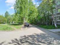 Первоуральск, улица Вайнера, дом 11А. многоквартирный дом