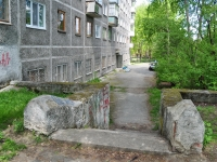 Pervouralsk, Vayner st, 房屋 13А. 公寓楼