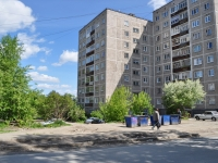Pervouralsk, Vayner st, house 13. Apartment house