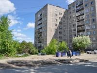 Первоуральск, улица Вайнера, дом 13. многоквартирный дом