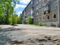Первоуральск, улица Вайнера, дом 15А. многоквартирный дом