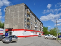 Pervouralsk, Vayner st, house 21. Apartment house