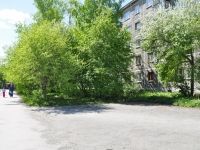 Pervouralsk, Vayner st, house 23. Apartment house