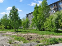 Первоуральск, улица Вайнера, дом 25А. многоквартирный дом