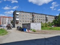 Pervouralsk, Vayner st, house 25. Apartment house