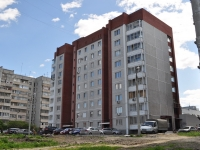 Pervouralsk, Vayner st, house 27А. Apartment house