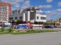 Pervouralsk, Vayner st, 房屋 27Б. 商店