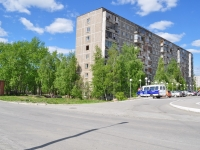 Pervouralsk, Vayner st, house 27. Apartment house