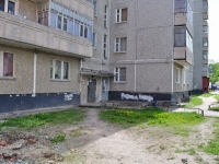 Pervouralsk, Vayner st, house 29. Apartment house