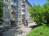Pervouralsk, Vayner st, 房屋 33А. 公寓楼