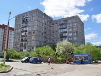 Pervouralsk, Vayner st, house 33. Apartment house