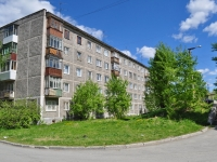 Pervouralsk, Vayner st, house 37. Apartment house