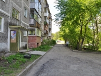 Pervouralsk, Vayner st, house 39. Apartment house