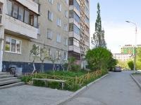 Первоуральск, улица Вайнера, дом 41А. многоквартирный дом