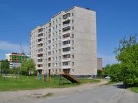 Pervouralsk, Vayner st, house 41А. Apartment house