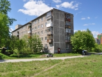 Pervouralsk, Vayner st, house 41. Apartment house