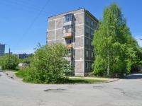 Pervouralsk, Vayner st, 房屋 43А. 公寓楼
