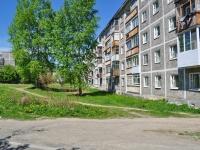 Pervouralsk, Vayner st, house 43А. Apartment house