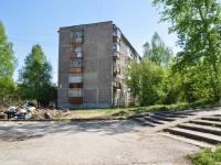 Pervouralsk, Vayner st, 房屋 45А. 公寓楼