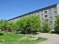 Первоуральск, улица Вайнера, дом 45Б. многоквартирный дом