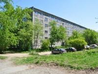 Pervouralsk, Vayner st, 房屋 45Б. 公寓楼