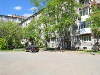 Pervouralsk, Vayner st, house 45. Apartment house