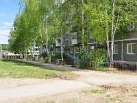 Pervouralsk, Vayner st, house 47. Apartment house