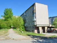 Pervouralsk, Vayner st, 房屋 49. 公寓楼