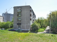 Pervouralsk, Vayner st, house 51. Apartment house
