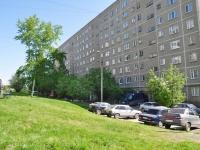 Pervouralsk, Vayner st, house 53А. Apartment house