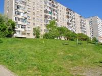 Pervouralsk, Vayner st, 房屋 53Б. 公寓楼