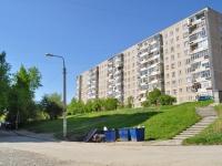 Первоуральск, улица Вайнера, дом 53Б. многоквартирный дом