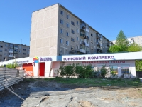 Первоуральск, улица Вайнера, дом 53. многоквартирный дом