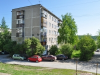 Pervouralsk, Vayner st, house 55. Apartment house