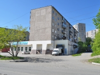 Pervouralsk, Vayner st, house 57. Apartment house