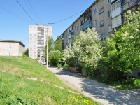 Pervouralsk, Vayner st, house 59. Apartment house