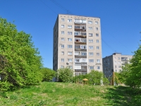 Pervouralsk, Vayner st, 房屋 61А. 公寓楼