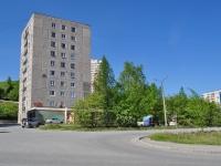Первоуральск, улица Вайнера, дом 61. многоквартирный дом