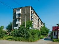 Первоуральск, улица Вайнера, дом 5. многоквартирный дом