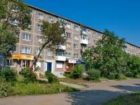 Первоуральск, улица Вайнера, дом 7. многоквартирный дом