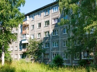 Первоуральск, улица Вайнера, дом 7А. многоквартирный дом