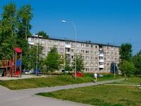 Первоуральск, улица Вайнера, дом 9А. многоквартирный дом